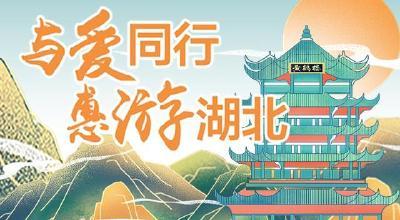 免费直通车包接包送,2020武汉乡村文化旅游节来了