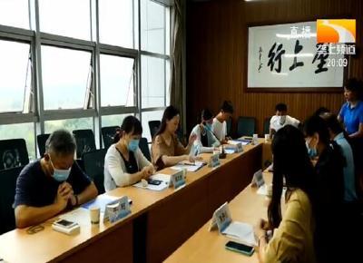 100进30! 武汉第三届大学生留汉农业创新创业大赛开赛