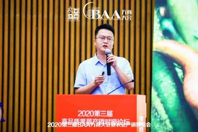 第三届武汉市大学生留汉农业双创大赛十二强项目负责人:彭达