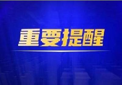 武汉市6.1万名贫困妇女可享受特定医疗保险