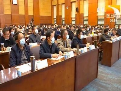 湖北省乡村振兴培训学院在武汉成立