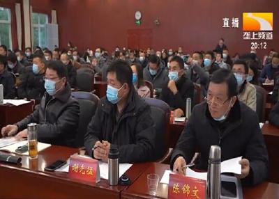 湖北省渔业绿色发展培训班在汉召开