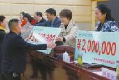 咸丰发放首笔80万元土地经营权抵押贷款
