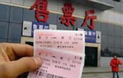 扩散!火车票预售期从30天调整为15天