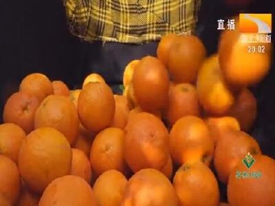 宜昌秭归伦晚脐橙开园 现场签约金额近8000万元