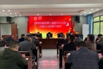 年底前 三星级退役军人服务站将覆盖荆州所有乡镇