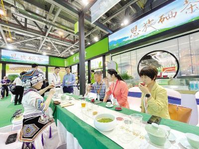 恩施硒茶亮相中国顶级茶博会 提升知名度也发现不足