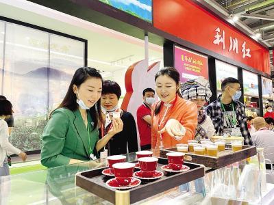 第四届中国国际茶叶博览会盛大开幕 湖北展团携36家茶企登场