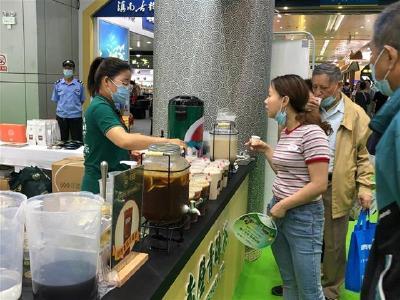 第23届武汉茶博会举行 全国800余家企业参展