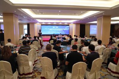 武汉市农业产业发展策略培训班开班  助力乡村振兴