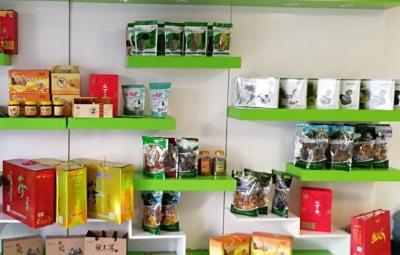 湖北林特产品网上开馆 48款林特生态商品上架销售