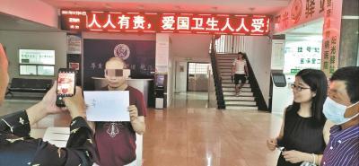 贵州来汉农民工失踪8月后找到了