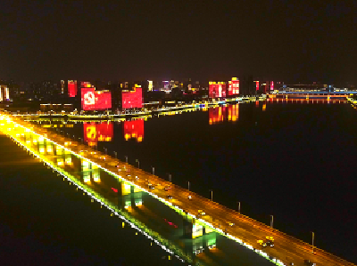 """古城襄阳夜 汉江""""党旗红"""""""