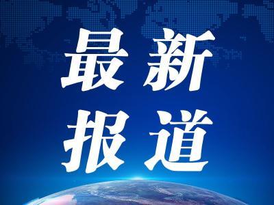今日0时,武汉发布汉江防汛黄色预警