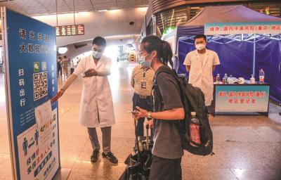 """""""黄码""""人员立即向社区申报 湖北省疾控发布紧急提示"""