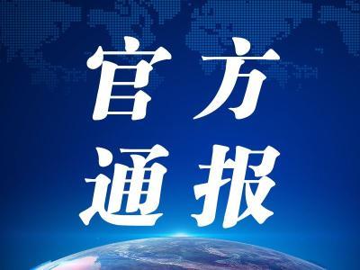 昨日武汉市新冠肺炎确诊病例零新增
