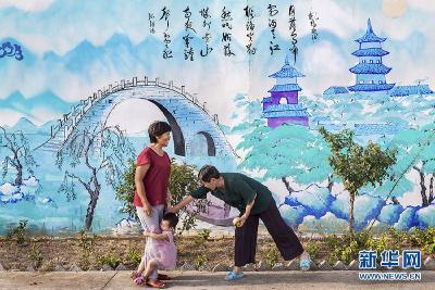 襄阳乡村文化墙融合村民生活唯美动人