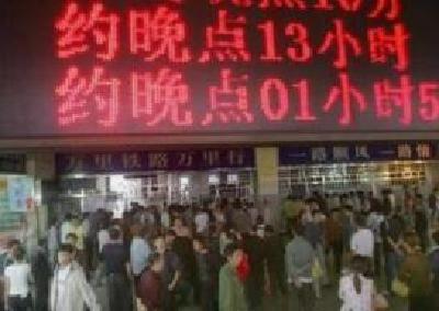 受泸州地震影响,湖北往来成渝地区列车普遍晚点