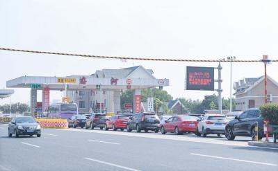 中秋节高速公路不免费