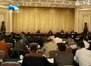 V视 | 陈一新在全省扶贫攻坚领导小组会议上强调  坚决打好精准脱贫攻坚战