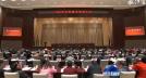 V视|陈一新在武汉市招才引智大会上强调  努力打造创业福地创新高地创富胜地